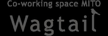 水戸市のコワーキングスペースWagtail(ワグテイル)